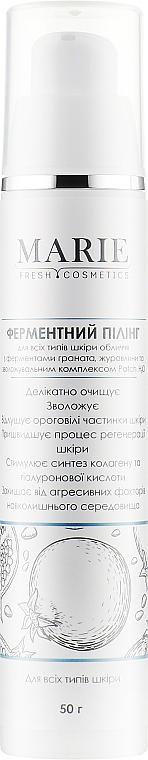 Ферментный пилинг с экстрактом ягод клюквы и ферментами граната для всех типов кожи - Marie Fresh Cosmetics