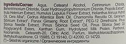 Традиційний сибірський бальзам-ополіскувач для волосся №1 Зміцнюючий на Кедровому прополісі - Рецепты бабушки Агафьи — фото N3