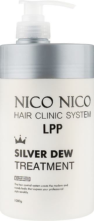 Маска для волос с ионами серебра - Nico Nico Silver Dew Treatment