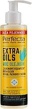 """Духи, Парфюмерия, косметика Крем-масло для рук """"Силиконовые перчатки"""" - Perfecta Extra Oils Hand, Nail & Cuticle Protective Cream Oil"""