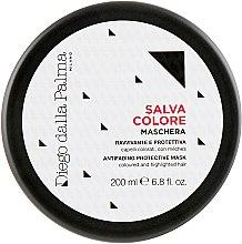 Маска для окрашенных волос - Diego Dalla Palma  — фото N2