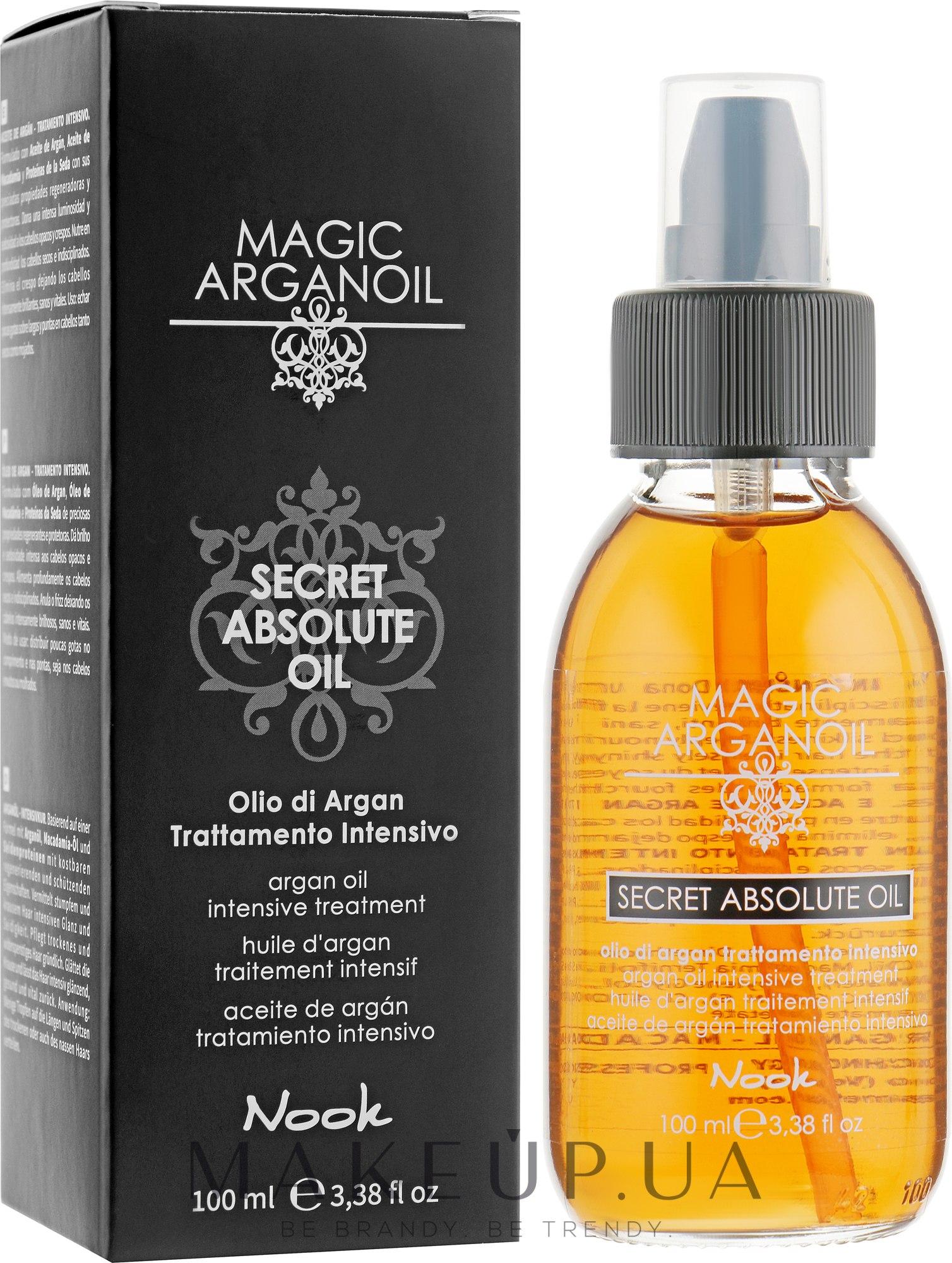 Масло для интенсивного лечения - Nook Magic Arganoil Absolute Oil — фото 100ml