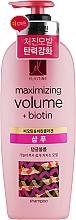 Духи, Парфюмерия, косметика Шампунь для объема - LG Household & Health Elastine Maximizing Volume Shampoo