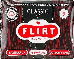 "Духи, Парфюмерия, косметика Гигиенические прокладки ""Classic"", Cotton & Care, 4 капли, 9 шт. - Fantasy Flirt"