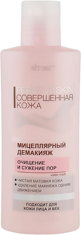 """Мицеллярный демакияж для лица """"Очищение и сужение пор"""" - Витэкс Perfect Skin"""