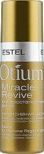 Духи, Парфюмерия, косметика Интенсивная маска для восстановления волос - Estel Professional Otium Miracle Revive (мини)