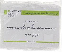 Пакеты одноразовые для парафинотерапии рук, 15*40см. - Jerden Proff — фото N2