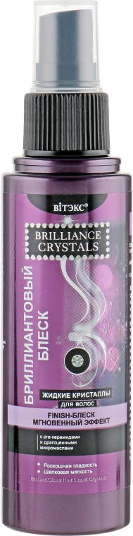 Жидкие кристаллы для волос - Витэкс Brilliance Crystals Brilliant Gloss Hair Spray