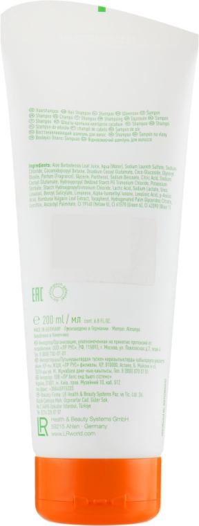 Шампунь для волос - LR Health & Beauty Aloe Via Strengthening Nutri-Repair Shampoo — фото N2