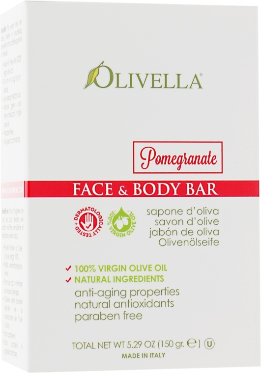 "Мыло для лица и тела ""Гранат"" на основе оливкового масла - Olivella Face And Body Bar Soap"