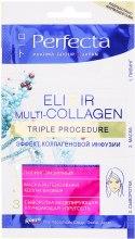 """Духи, Парфюмерия, косметика 3-этапное средство для лица """"Мультиколлаген"""" - Perfecta Beauty Elixir Multi-Kolagen"""