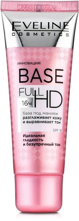 Выравнивающая и разглаживающая база под макияж - Eveline Cosmetics Base Full HD