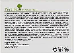 Восстанавливающий крем для кожи лица с экстрактом центеллы - PureHeal's Centella 70 Cream — фото N3