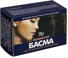 """Духи, Парфюмерия, косметика Басма """"Иранская натуральная"""" для окраски и укрепления волос - Fito Косметик"""