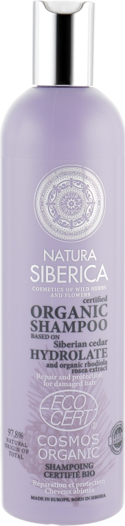 Шампунь для поврежденных волос - Natura Siberica Certified Organic Repair & Protection Shampoo