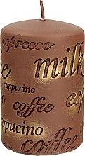 Духи, Парфюмерия, косметика Ароматическая свеча, 7х10 см., коричневая - Artman Coffee