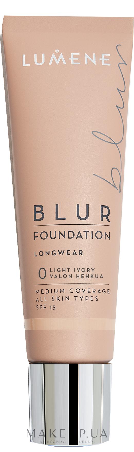 Преображающая тональная основа SPF15 - Lumene Blur Foundation — фото (0) Light Ivory