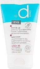 Духи, Парфюмерия, косметика Крем для рук - Eva Derma Hand Cream