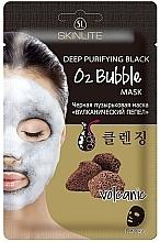 """Духи, Парфюмерия, косметика Черная пузырьковая маска """"Вулканический пепел"""" - Skinlite"""