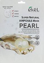 Духи, Парфюмерия, косметика Тканевая маска с экстрактом жемчуга - Ekel Super Natural Ampoule Mask Pearl