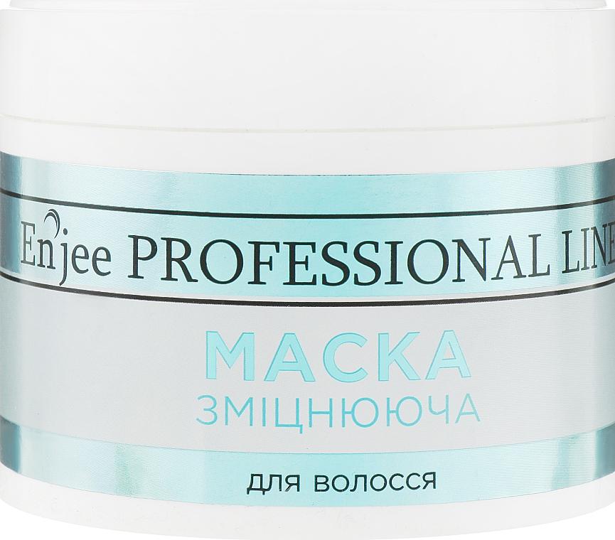 """Маска для волос """"Укрепляющая"""" - Enjee Professional Line"""