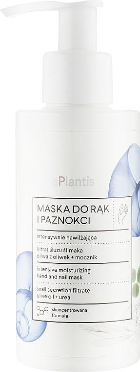 Увлажняющая маска для рук и ногтей - Vis Plantis