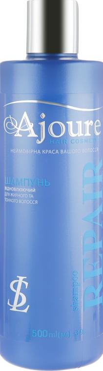 """Шампунь для жирных и тонких волос """"Восстановление"""" - Ajoure Repair Shampoo"""