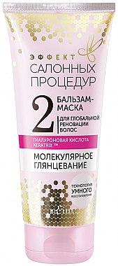 """Бальзам-маска """"Молекулярное глянцевание"""" для глобальной реновации волос - Bielita"""