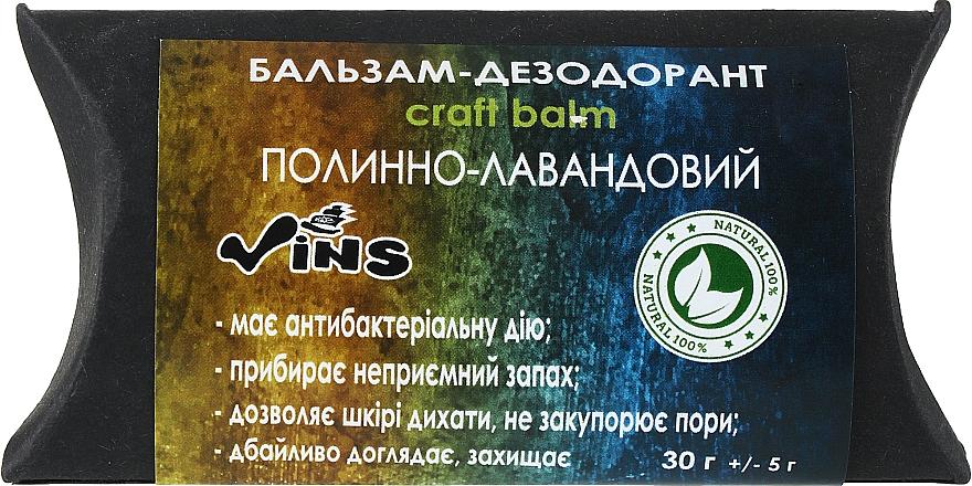 """Бальзам-дезодорант для тела """"Полынь и лаванда"""" - Vins"""