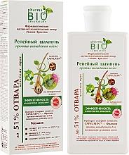 Духи, Парфюмерия, косметика Шампунь против выпадения волос - Pharma Bio Laboratory