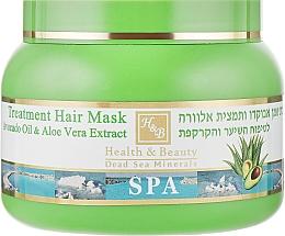Духи, Парфюмерия, косметика Оздоравливающая маска для волос с маслом авокадо и алоэ - Health And Beauty Avocado Oil & Aloe Vera Hair Mask