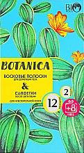 Духи, Парфюмерия, косметика Набор для депиляции чувствительной кожи - Bio World Botanica (полоски/12шт+8шт + саше)