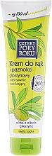 Духи, Парфюмерия, косметика Крем для рук с оливковым маслом - Cztery Pory Roku Hand Cream
