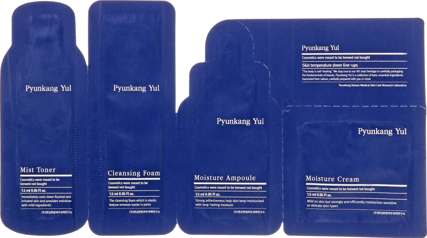 Набор пробников - Pyunkang Yul (toner/1.5ml+foam/1.5ml+ampoule/1.5ml+cr/1.5ml)