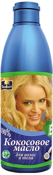Кокосовое масло - Parachute Coconut Oil
