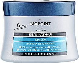 """Духи, Парфюмерия, косметика Маска """"Делікатна"""" для усіх типів волосся - Biopoint Delicate Mask"""