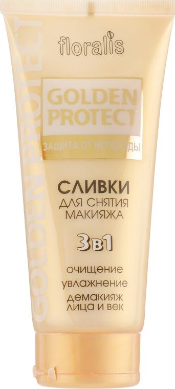 """Сливки для снятия макияжа 3в1 """"Защита от непогоды"""" - Floralis Golden Protect Cream"""