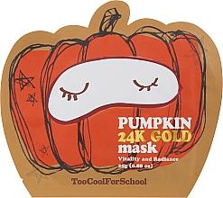 Духи, Парфюмерия, косметика Питательная маска с тыквой и золотом - Too Cool For School Pumpkin 24k Gold Mask