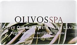 """Духи, Парфюмерия, косметика Натуральное оливковое мыло """"Оливковый лист"""" - Olivos Spa Series Olive Leaf"""