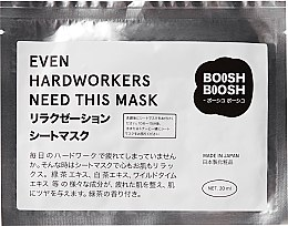 Духи, Парфюмерия, косметика Маска анти-стресс для лица - Boosh Boosh Even Hardworkers Need This Mask