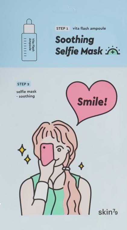 Двухфазная успокаивающая маска для лица - Skin79 Soothing Selfie Mask