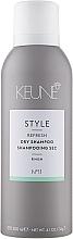 Духи, Парфюмерия, косметика Шампунь сухой для волос №11 - Keune Style Dry Shampoo