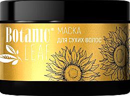 """Духи, Парфюмерия, косметика Маска для сухих волос """"Питание и увлажнение"""" - Botanic Leaf"""