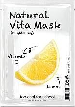 """Духи, Парфюмерия, косметика Осветляющая тканевая маска для лица """"Лимон"""" с витамином С - Too Cool For School Natural Vita Mask Brightening"""