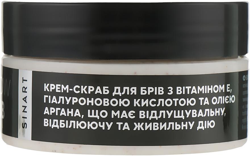 Скраб для бровей - Sinart Eyebrow Scrub Coconut