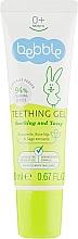 Духи, Парфюмерия, косметика Гель для зубов - Bebble Teething Gel