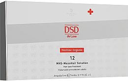 Духи, Парфюмерия, косметика Препарат для мезотерапии - Simone DSD De Luxe Medline Organic 12 MHS – Mesohair Solution Hair Loss Treatment