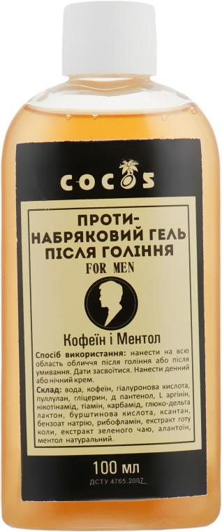 """Противоотечный гель после бритья """"Кофеин и Ментол"""" - Cocos"""