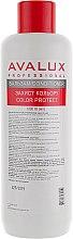 Духи, Парфюмерия, косметика Бальзам для защиты цвета окрашенных волос - Avalux Color Protect Conditioner