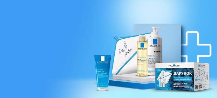 При покупке двух продуктов Lipikar, получите в подарок набор минипродуктов с махровым полотенцем для детей